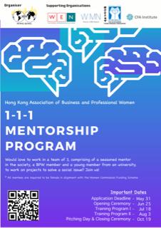 1-1-1 Mentorship program(003)-01