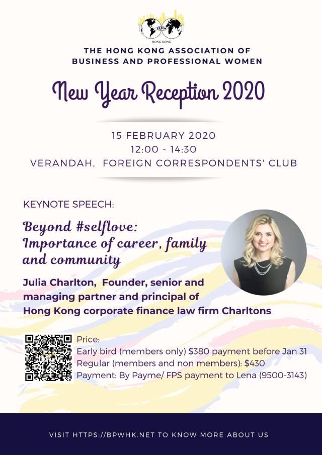 BPW CNY Reception 2020