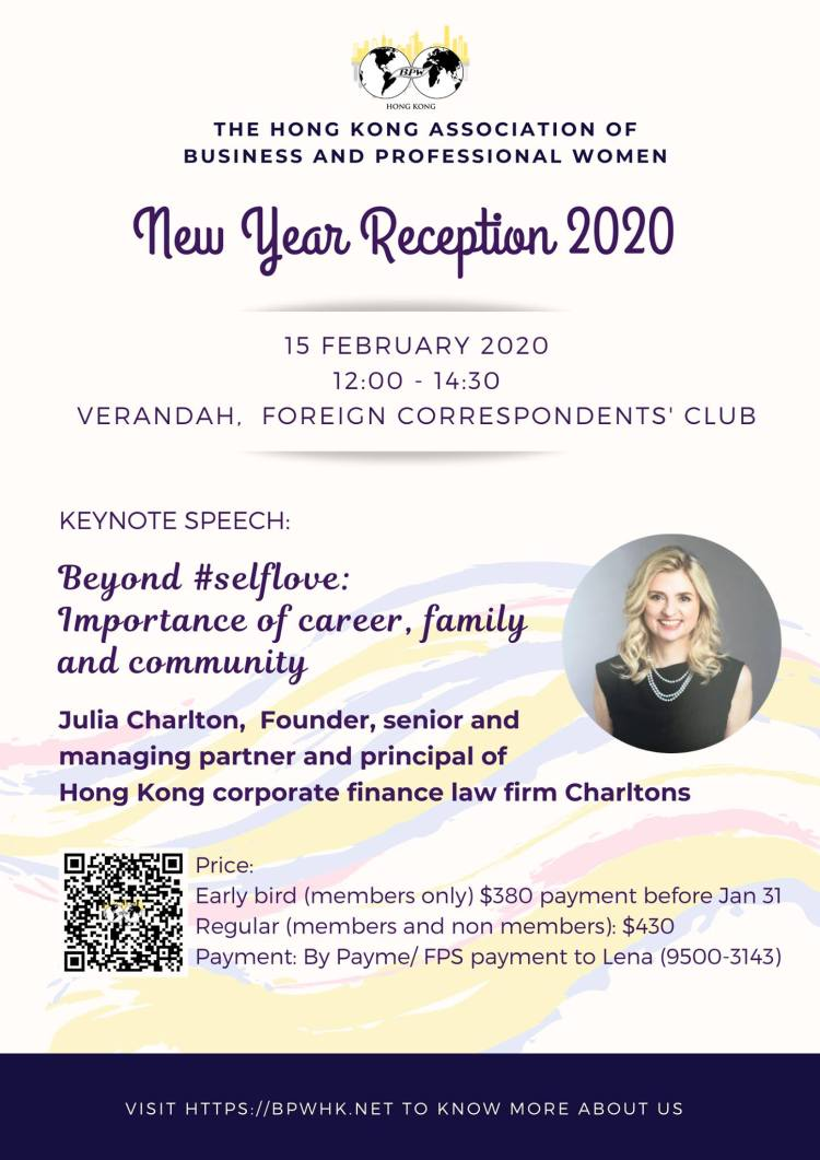 BPW CNY Reception 2020