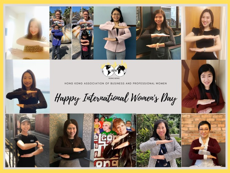Collage - BPWHK Speaks with {You} Campaign (IWD2020)
